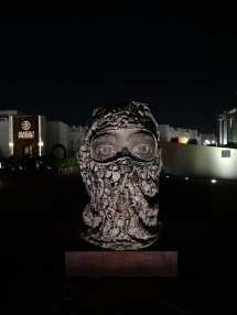 Katara 2